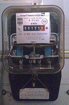 220px-Transparent_Electricity_Meter_found_in_Israel.JPG.jpeg