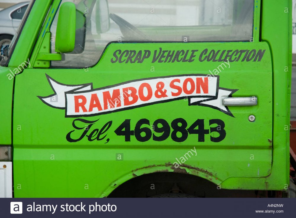 rambo-and-son-van-isle-of-man-A4N2NW.jpg